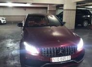 Bán Mercedes C300 AMG đời 2018, màu đỏ, xe nhập giá 1 tỷ 800 tr tại Tp.HCM