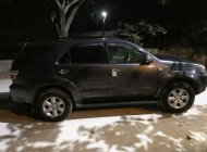 Bán lại xe Toyota Fortuner 2010, màu xám, xe nhập giá 720 triệu tại Bình Thuận