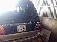Bán ô tô Toyota Zace GL sản xuất năm 2005 ít sử dụng giá 220 triệu tại Đồng Nai