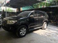 Cần bán lại xe Toyota Fortuner 2.5G sản xuất năm 2011, màu đen giá cạnh tranh giá 608 triệu tại Hà Nội