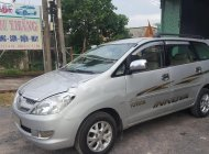Cần bán lại xe Toyota Innova đời 2006, màu bạc xe còn mới lắm giá 289 triệu tại Đồng Nai