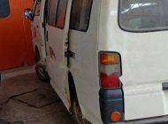 Cần bán lại xe Mitsubishi L300 2.0 MT đời 1997, màu trắng, giá tốt giá 20 triệu tại Yên Bái