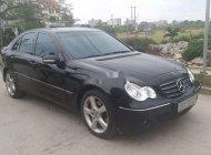 Xe Mercedes A class sản xuất năm 2011, màu đen, nhập khẩu nguyên chiếc giá 225 triệu tại Bắc Ninh
