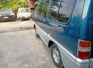 Bán ô tô Mitsubishi L300 sản xuất năm 1993, biển xe tỉnh Tiền Giang giá 75 triệu tại Tp.HCM