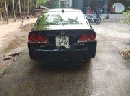 Cần bán Honda Civic MT năm 2007, màu đen, xe nhập số sàn giá 270 triệu tại Bình Dương