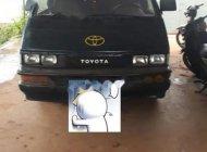 Cần bán lại xe Toyota Van đời 1990, màu xanh lam giá cạnh tranh giá 35 triệu tại Gia Lai