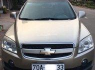 Bán Chevrolet Captiva năm 2007, màu ghi vàng  giá 245 triệu tại Tây Ninh