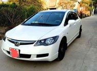 Bán xe Honda Civic năm 2007, màu trắng, giá tốt giá 286 triệu tại BR-Vũng Tàu