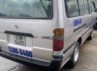 Bán Toyota Hiace đời 2002, màu bạc, 65 triệu giá 65 triệu tại Tp.HCM