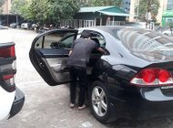 Cần bán gấp Honda Civic năm sản xuất 2008, màu đen, xe nhập giá 338 triệu tại Hà Nội