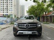Gia đình cần bán chiếc Mercedes-Benz GLS400, đời 2017, nhập khẩu, giá thấp giá 3 tỷ 250 tr tại Hà Nội