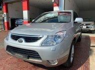 Bán xe Hyundai Veracruz sản xuất năm 2009, nhập khẩu nguyên chiếc, giá tốt giá 470 triệu tại Gia Lai