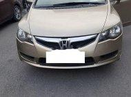 Cần bán gấp Honda Civic năm 2009, số sàn giá 310 triệu tại Hà Nội
