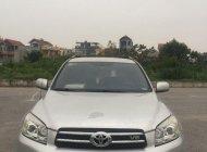 Cần bán gấp Toyota RAV4 năm 2007, nhập khẩu nguyên chiếc giá 440 triệu tại Hà Nội