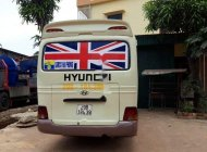 Bán Hyundai County năm 2007, màu kem (be), giá chỉ 250 triệu giá 250 triệu tại Thanh Hóa