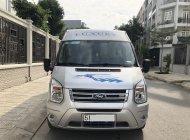 Cần bán Ford Transit sản xuất 2018, đăng kí 2019, còn bảo hành hãng giá 589 triệu tại Tp.HCM
