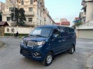 Xe tải Dongben SRM X30 2 chỗ 930kg đời 2021, mới nhất thị trường giá 260 triệu tại Tp.HCM