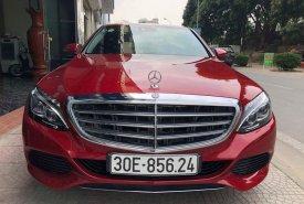 Xe Cũ Mercedes-Benz C C250 Excluxiver 2016 giá 1 tỷ 439 tr tại Cả nước