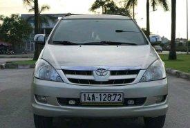 Xe Cũ Toyota Innova G 2007 giá 338 triệu tại Cả nước