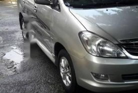 Bán Toyota Innova G MT sản xuất 2007, màu bạc giá 375 triệu tại Vĩnh Long