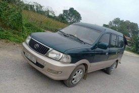 Bán ô tô Toyota Zace năm sản xuất 2004 giá 136 triệu tại Hà Nội