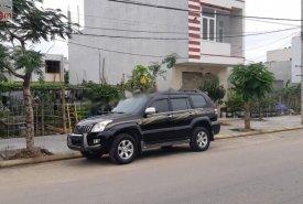 Bán Toyota Prado đời 2007, màu đen, nhập khẩu   giá 710 triệu tại Đà Nẵng