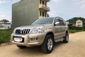 Cần bán Toyota Prado GX 2.7 AT năm sản xuất 2008, xe nhập số tự động, 640 triệu giá 640 triệu tại Lạng Sơn