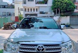 Cần bán lại xe Toyota Fortuner sản xuất 2011, màu bạc giá 550 triệu tại Tp.HCM