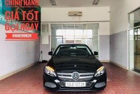 Mercedes-Benz Used Car Bình Dương bán xe giá rẻ với chiếc Mercedes-Benz C200, đời 2018, màu đen giá 1 tỷ 290 tr tại Tp.HCM