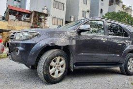 Bán ô tô Toyota Fortuner năm sản xuất 2011 giá 500 triệu tại Hà Nội