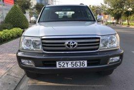 Bán Toyota Land Cruiser năm 2005, màu bạc, số sàn, giá rẻ giá 590 triệu tại Tp.HCM