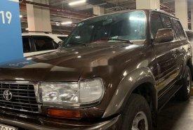 Bán xe Toyota Land Cruiser đời 1997, nhập khẩu giá 210 triệu tại Tp.HCM