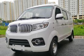Xe tải Dongben siêu ưu đãi giá 265 triệu tại Tp.HCM