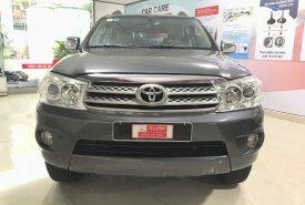 Bán xe Fortuner máy dầu 2011 có không 2, chạy 93.000 km giá 590 triệu tại Tp.HCM