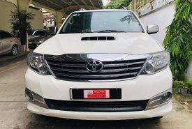 Cần bán lại xe Toyota Fortuner G đời 2016, màu trắng giá cạnh tranh giá 760 triệu tại Tp.HCM